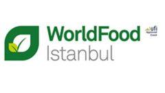 25 Yıldır Gıda Sektörünün İhracat Kapısı WorldFood