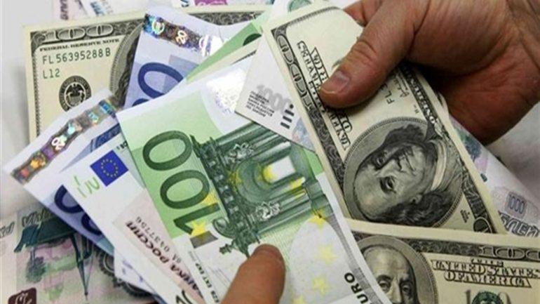 Hazine'den 3 bankaya TL ihracatı için yetki